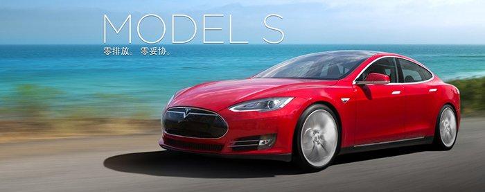 Nachfrage nach Tesla in China wahrscheinlich nicht zu decken