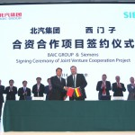 baic-siemens-joint-venture-china