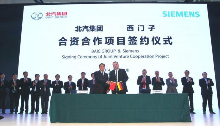 Beijing: Siemens gründet Joint-Venture-Unternehmen für elektrische Fahrzeugantriebe