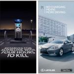 lexus-werbung-gegen-elektrofahrzeuge-1