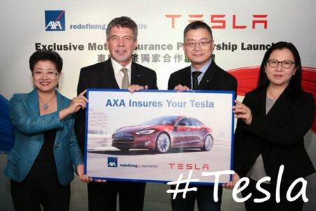 AXA General Insurance Hongkong und Tesla gehen die Partnerschaft ein (Bild © AXA)
