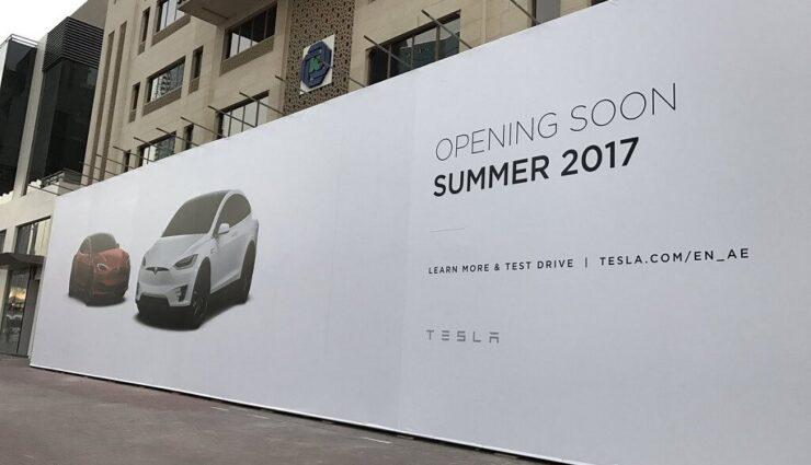 Vereinigte Arabische Emirate: Tesla möchte hohe Investitionen in Ladeinfrastruktur und Service tätigen