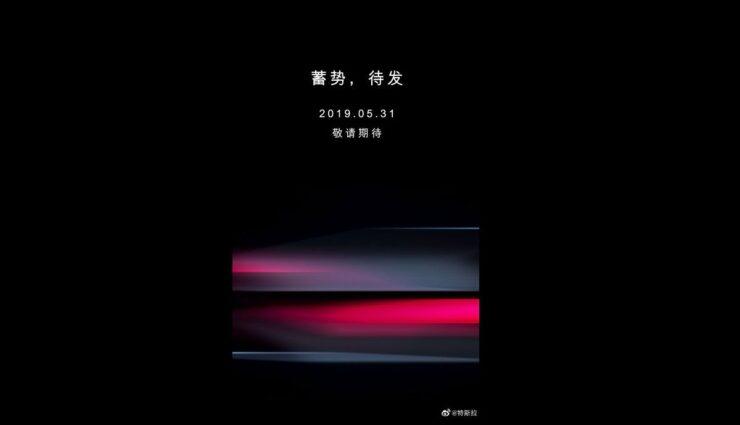 Tesla-China-Ueberraschung-Weibo