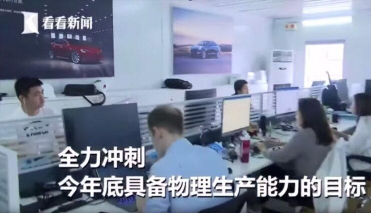 Tesla-China-Fabrik-Innnen