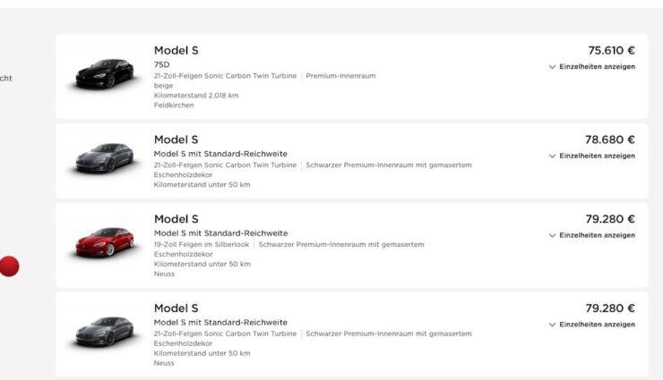 website inventory model s