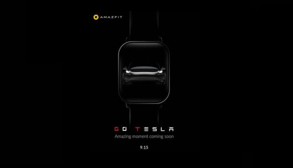 huami smartwatch tesla