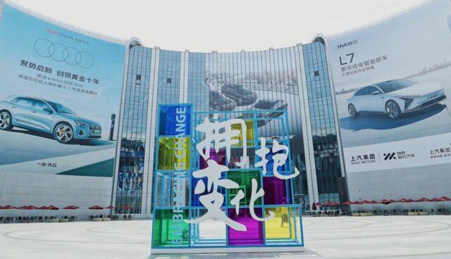auto shanghai 2021 eingang